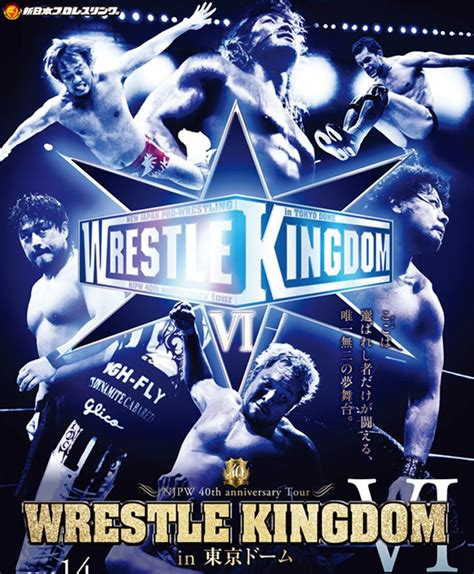 Pin by Eddie Albert on Pins from the Iron Gates of Fate   Wrestle kingdom, Japan pro